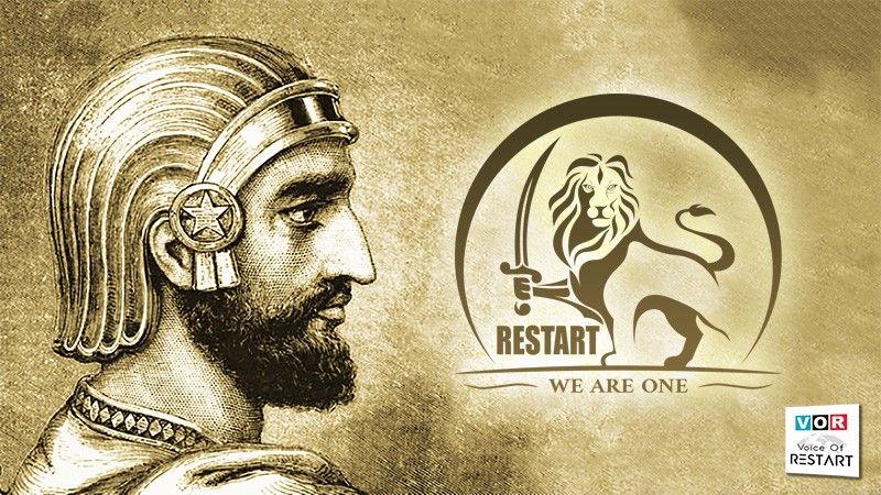 THE ADVENT OF CYRUS II AND RESTART IS HAPPENING ALL OVER THE WORLD - RESTART Leader - Seyed Mohammad Hosseini