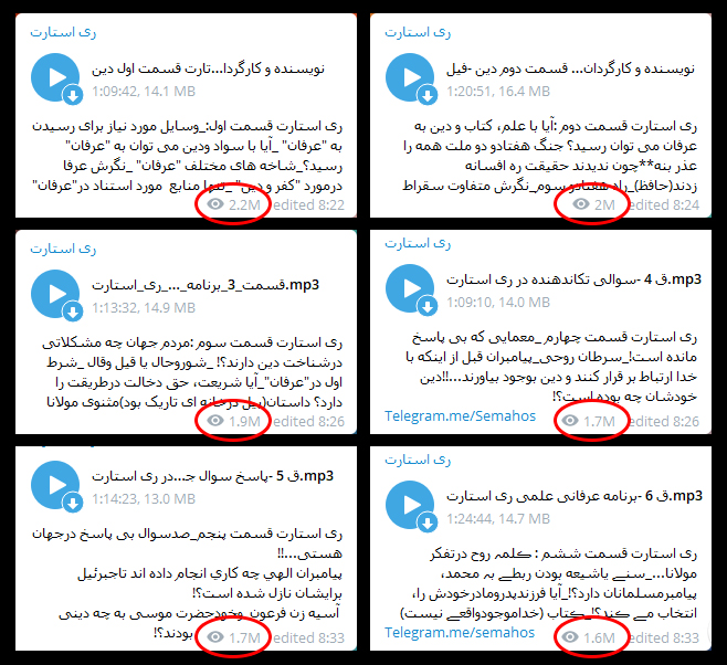 screenshots are only a few examples of Restart Leader's Programs With millions of downloads on just one of the many telegram channels!