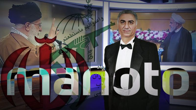 Manoto TV falsifying the News