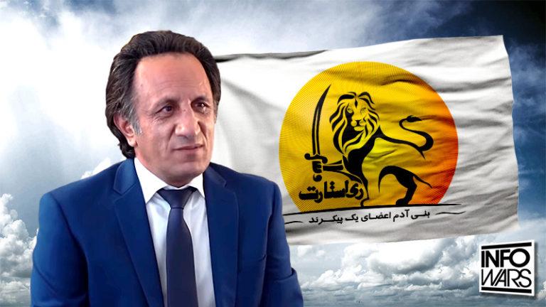 Infowars: IRAN'S RESTART LEADER, Seyed Mohammad Hosseini SPEAKS ON THE IRAN CRISIS