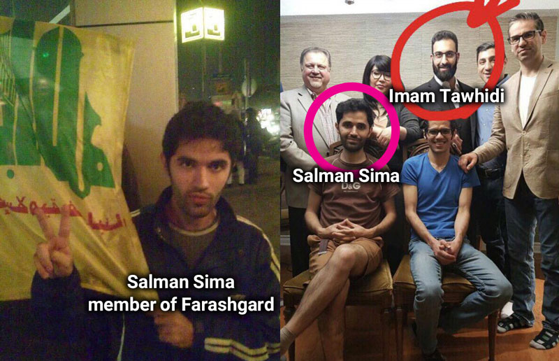 Imam Mohammad Tawhidi and Salman Sima member of Farashgard