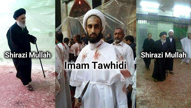 Sadiq Shirazi Mullah and Imam Mohammad Tawhidi