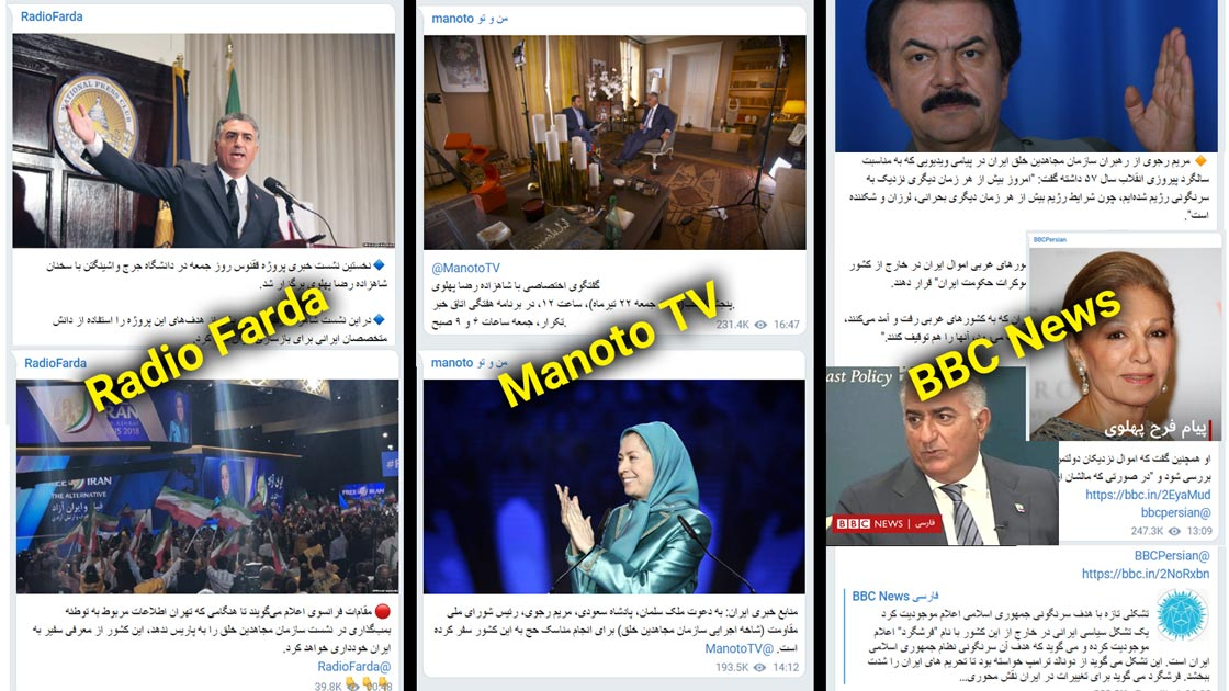 BBC Persian - Radio Farda - Manoto TV