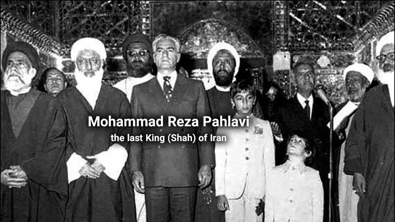 Mohammad Reza Pahlavi the last King (Shah) of Iran in Qom