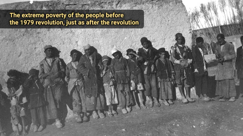 The extreme poverty of the people before the 1979 revolution, just as after the revolution
