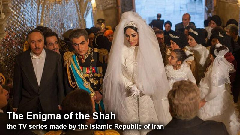 The Enigma of the Shah, the TV series made by the Islamic Republic of Iran