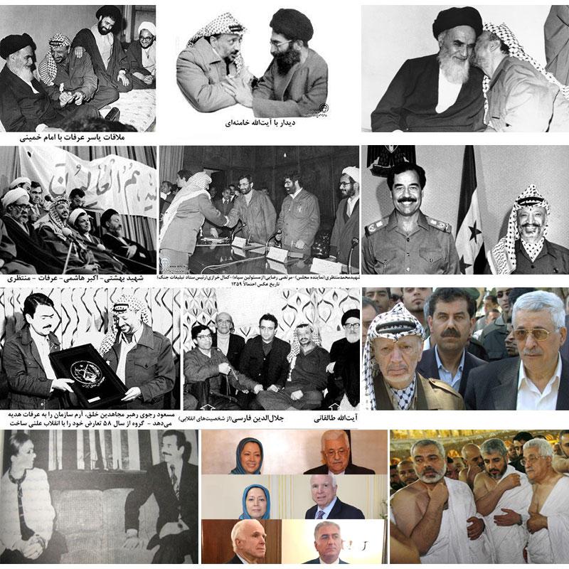 Khomeini, Yasser Arafat, Khamenei, Saddam Hussein, MEK, Mahmoud Abbas, Farah Pahlavi, Maryam Rajavi, Reza Pahlavi, John McCain