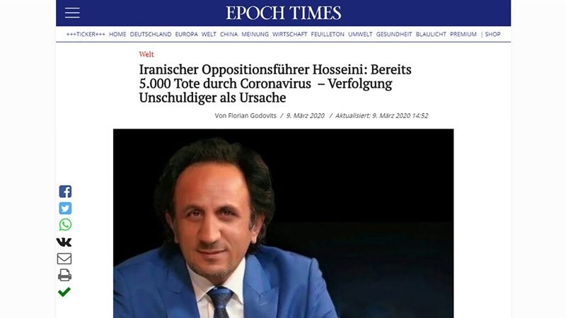 Epoch Times' interview with RESTART LEADER, Seyed Mohammad Hosseini about the Coronavirus