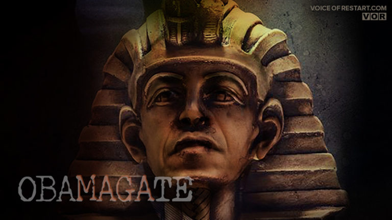Pharaoh Barack Obama Gate = OBAMAGATE