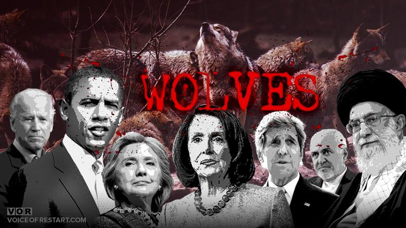 Wolves: Barack Obama - Joe Biden - John Kerry - Hillary Clinton - Nancy Pelosi - Ali Khamenei - Mohammad Javad Zarif