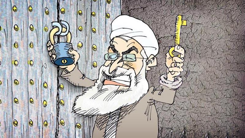Iran's President Hassan Rouhani blocked RESTART Leader!