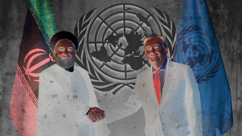 UN (United Nations) and Iran's terrorist regime