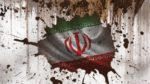 Flag of the terrorist regime of Iran