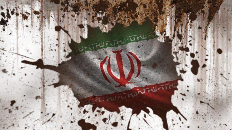 Flag of the terrorist regime of Iran