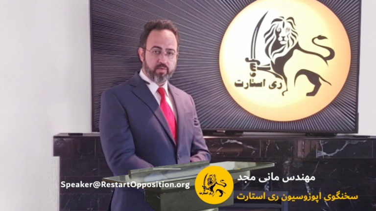 Official statement of RESTART Opposition on regional developments and the good people of Afghanistan